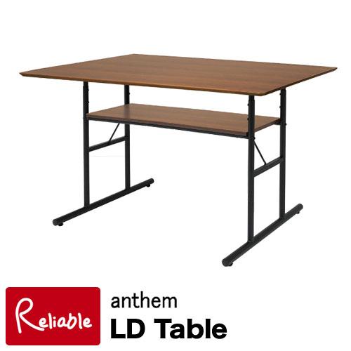 LD テーブル