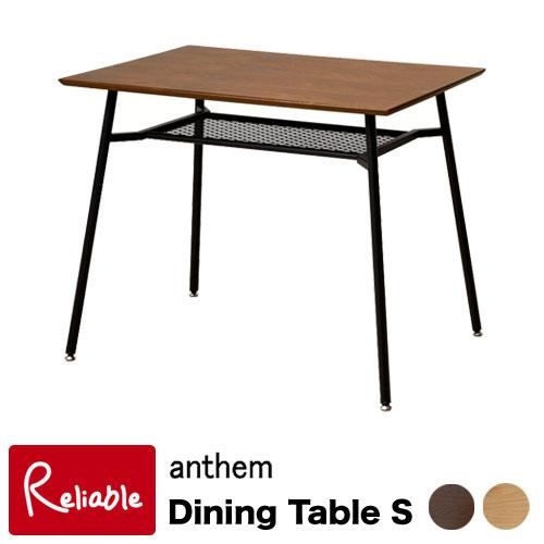 ダイニングテーブルS