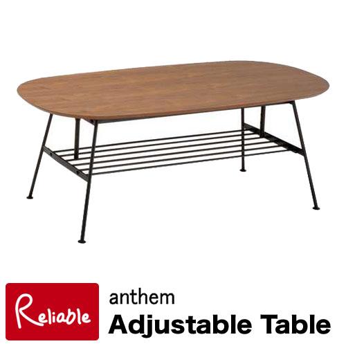 アジャスターテーブル