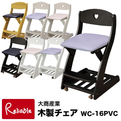WC-16(PVC)