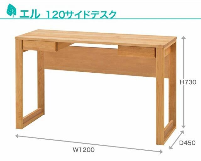 エル3710 120