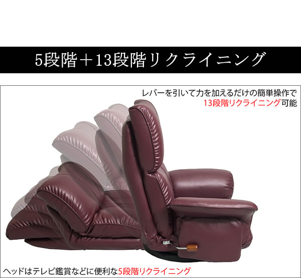日本産座椅子