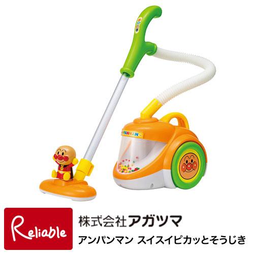 アンパンマン掃除機