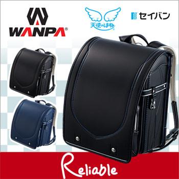 ワンパ レーサー WA17R