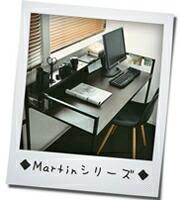 マーティンシリーズ