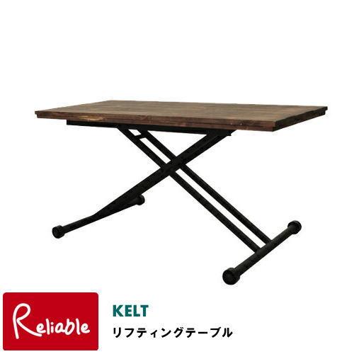 リフティングテーブル