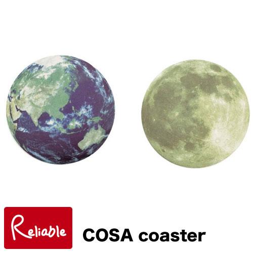 コーサコースター
