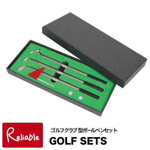 ゴルフクラブ型ボールペンセット