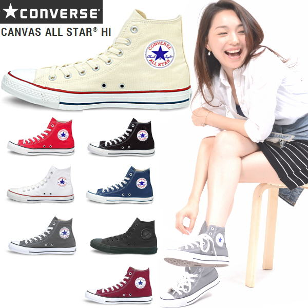 b1d9a3cc036 Reload of shoes  CONVERSE ALL STAR HI converse canvas all-star high ...