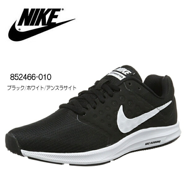 c9bccc87c723c Reload of shoes  Lady s Nike women downshifter 7 NIKE WMNS ...