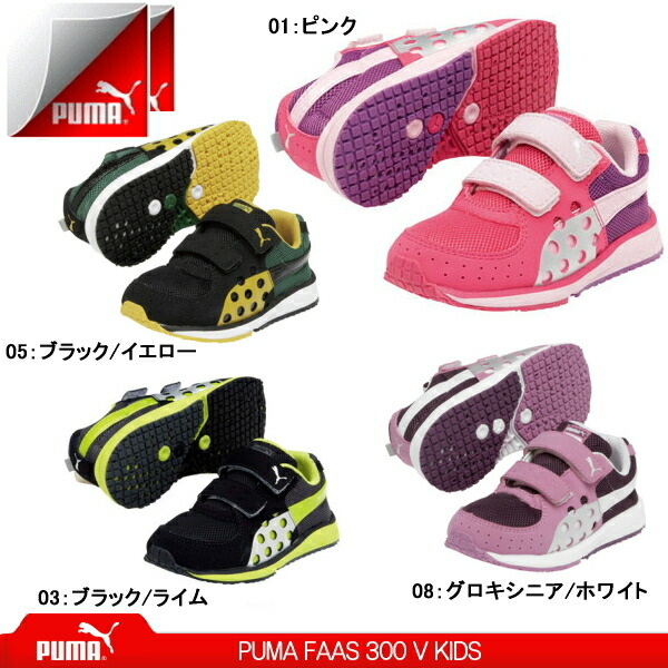 e22080b42f29 puma sport lifestyle kids grey on sale   OFF69% Discounts