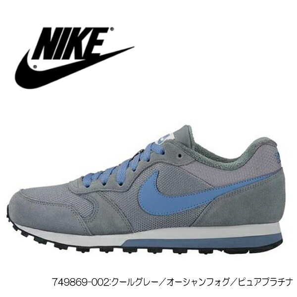 3d404b0149ea0a Nike heritage running from is the emergence of a new retro style. 70 entry  model compatible with a variety of styles and design can be seen in ages.