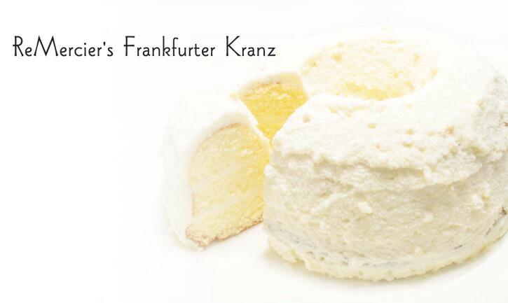 フランクフルタークランツ05