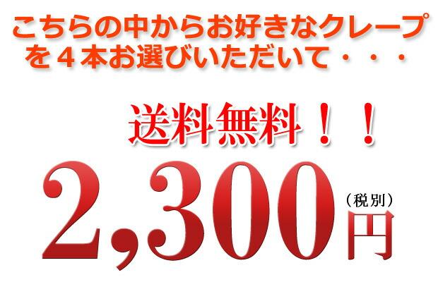 ※北海道¥972、沖縄・離島¥648送料が発生します<br><br>       <img src=