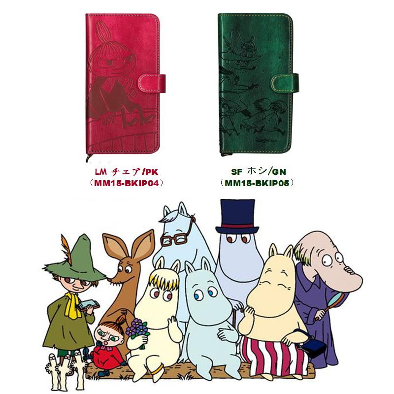 ムーミン iPhone6 手帳型ケース ブックスタイルケース iphone6 ブックケース 本 iPhone6ケース MOOMIN スナフキン ミイ レザー 革 皮 アイフォン6 PU レザー 手帳【ネコポス対応】