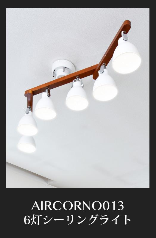 フロアライト 電気スタンド