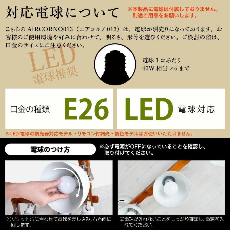 シーリングライト 6灯 10畳 スポットライト