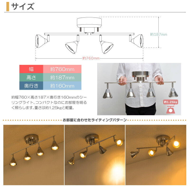 シーリングライト LED