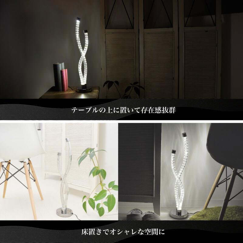 【送料無料】LEDデスクスタンド 目に優しい ライト 照明 ledライト スタンド照明 電気スタンド LED デスクスタンド スタンドライト led デスクライト 調光 インテリアライトフロアライト LEDデスクライト おしゃれ 寝室 リビング