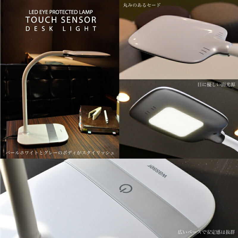 デスクライト LED 面発光 学習用 ライト 目に優しい 調光 おしゃれ デスクスタンド led スタンドライト