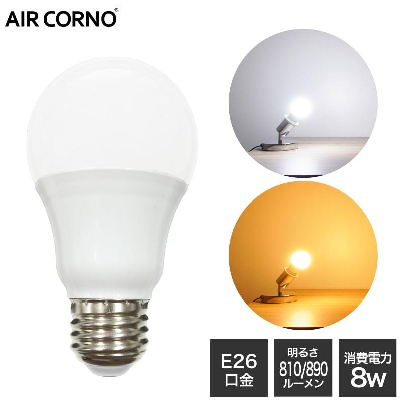 led電球 e26 60w 電球色 昼光色 LED照明 一般電球 led 電球 昼白色 照明器具 長寿命 節電対策
