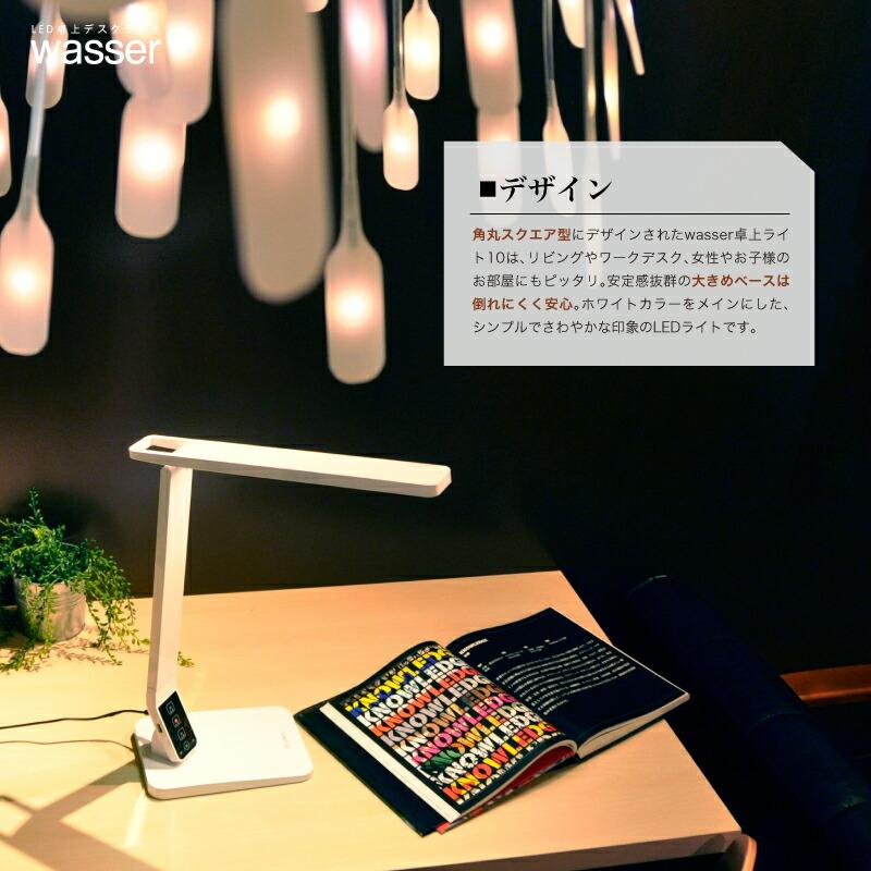 デスクライト LED 面光源 調光 調色 おしゃれ 電気スタンド 卓上 学習用 目に優しい