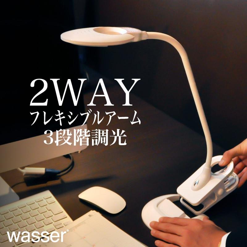 送料無料 LEDクリップライト 目に優しい クリップライト LED 学習机 ライト 照明 自然光 LEDライト 電気スタンド デスクスタンド アームライト テーブルスタンド led デスクライト クリップ おしゃれ テーブルライト led クリップライト 調光 ledライト デスク 卓上 読書灯