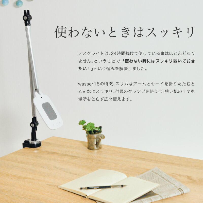 デスクライト LED デスクスタンド 電気スタンド スタンドライト おしゃれ ledライト クランプ