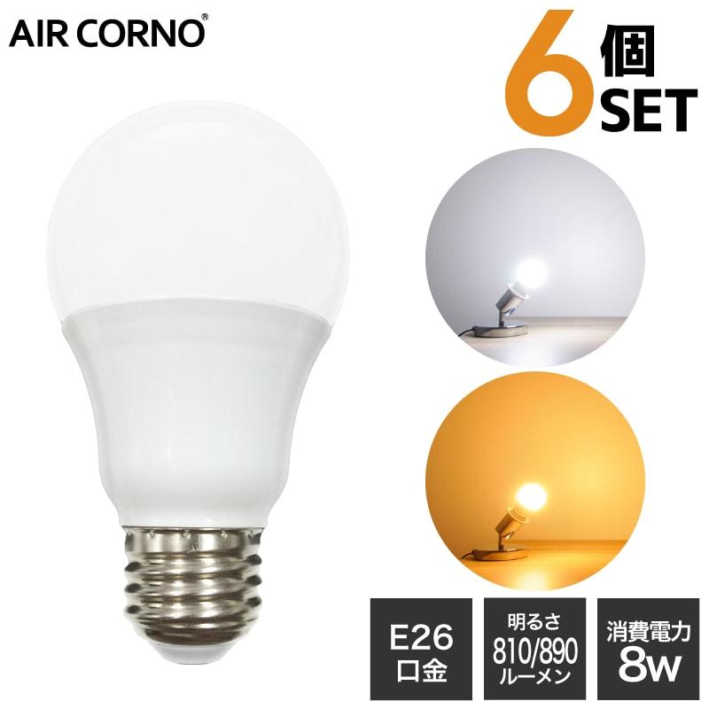 LED電球4個セット