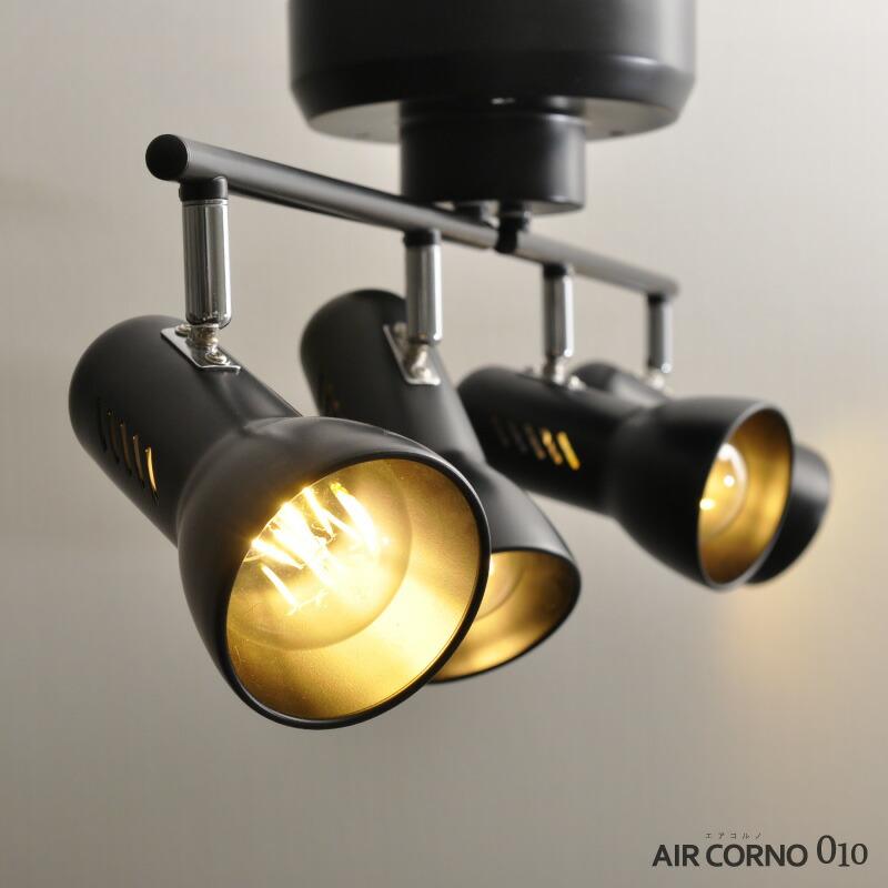 シーリングライト おしゃれ LED スポットライト シーリング