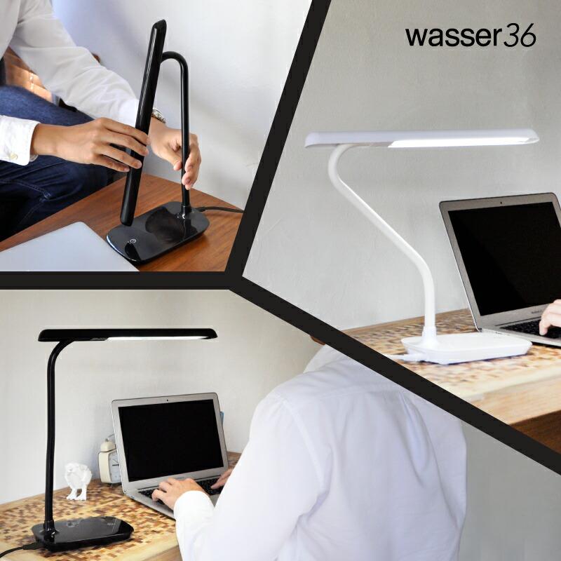 LEDデスクライト 卓上ライト 送料無料 デスクライト LEDライト デスクスタンド テーブルライト