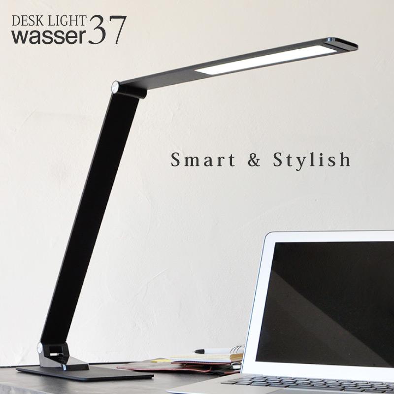 LEDデスクライト LED卓上ライト 送料無料 デスクライト LEDライト デスクスタンド テーブルライト 超薄型セード