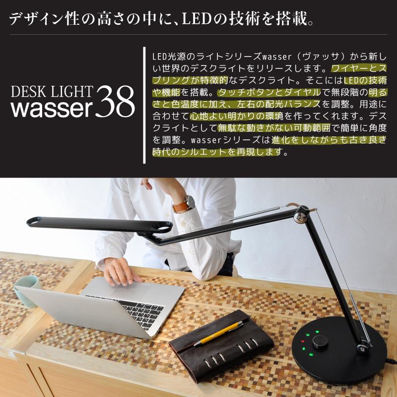 LEDデスクライト LED卓上ライト 送料無料 デスクライト ledライト デスクスタンド テーブルライト 調光 調色