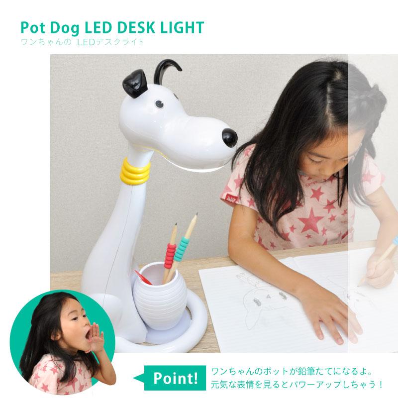 LED キッズライト イヌ