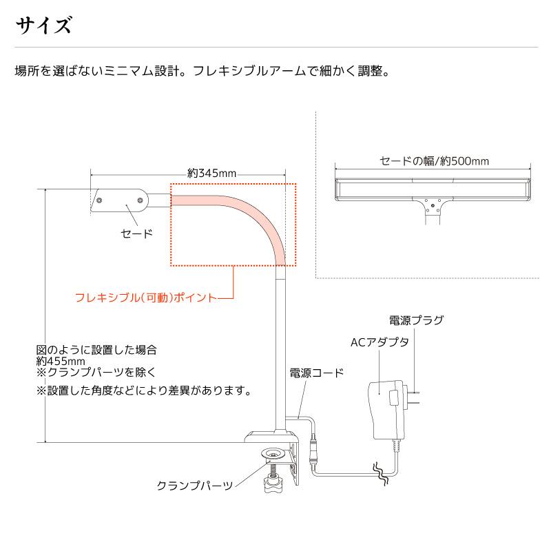 デスクライト 学習机