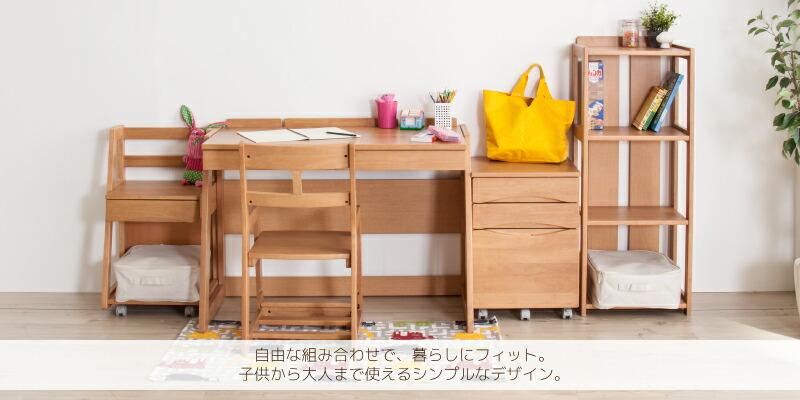 子供部屋用品
