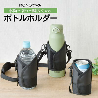 monowa006