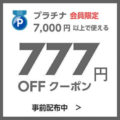 p777円