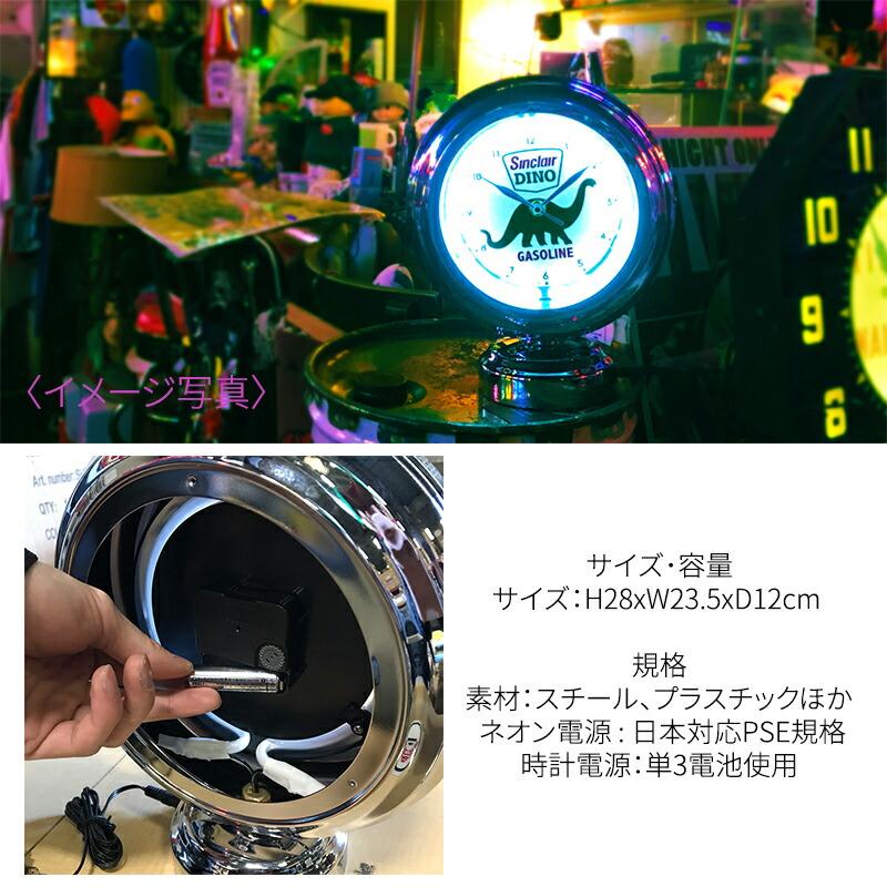 GASLAMP NEON CLOCK ガスランプ ネオン クロック
