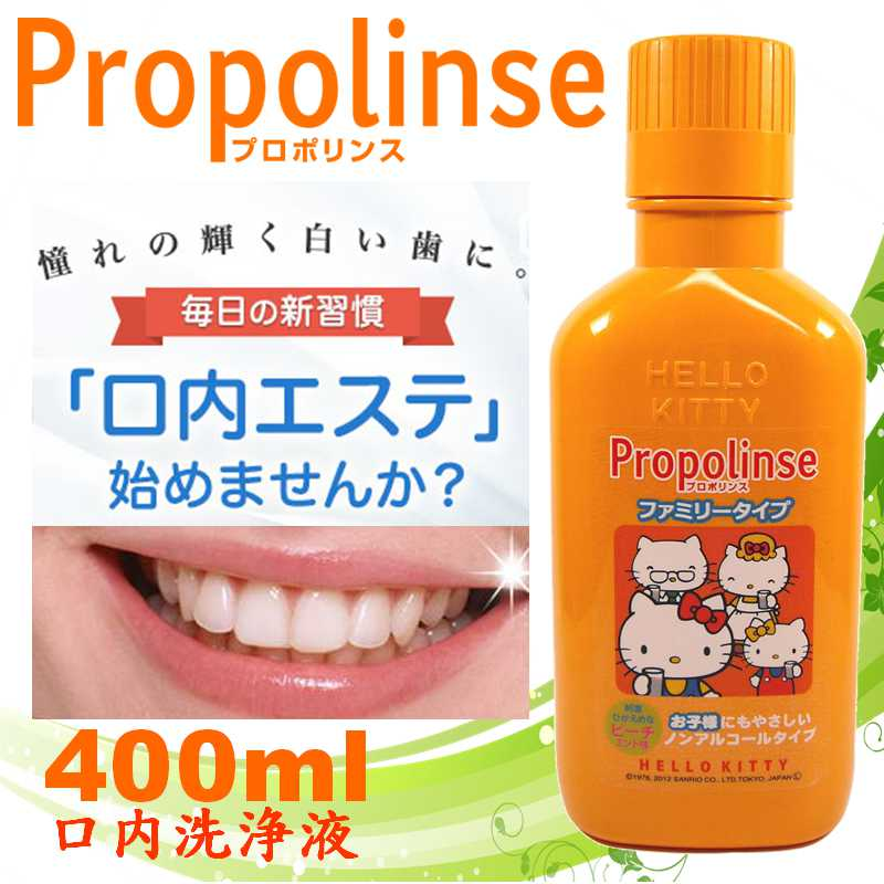 Propolinse プロポリンス ファミリータイプ 洗口液 400ml