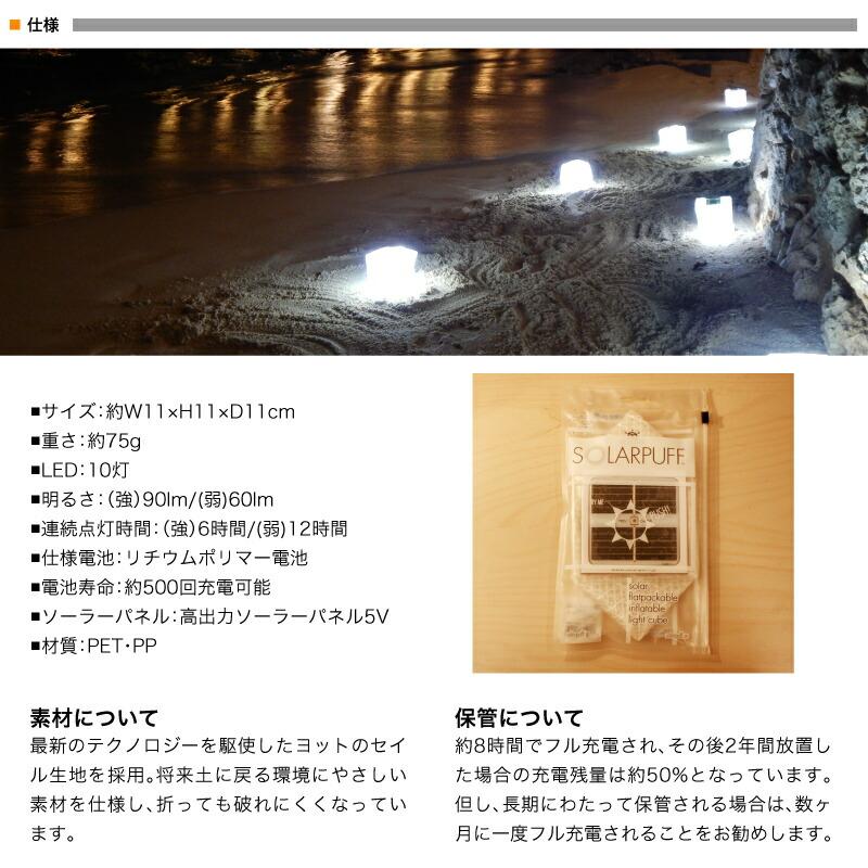 ledライト 懐中電灯