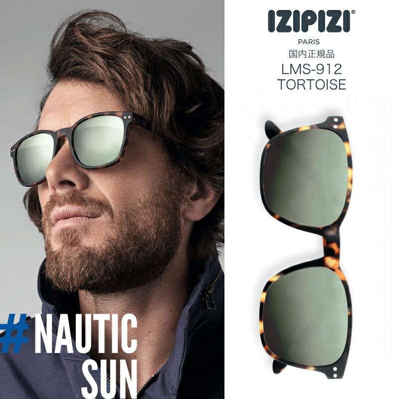 IZIPIZI SUN NAUTIC 偏光レンズ 偏光サングラス