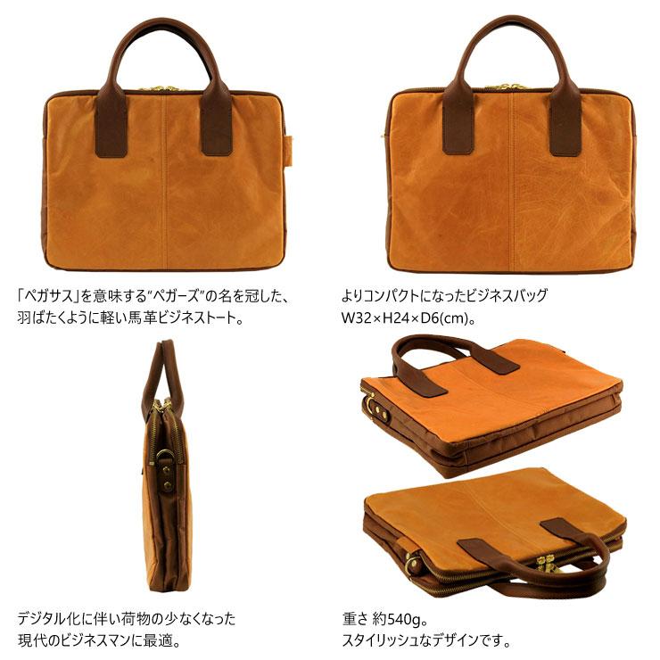 AGILITY affa 日本製 ビジネスミニ