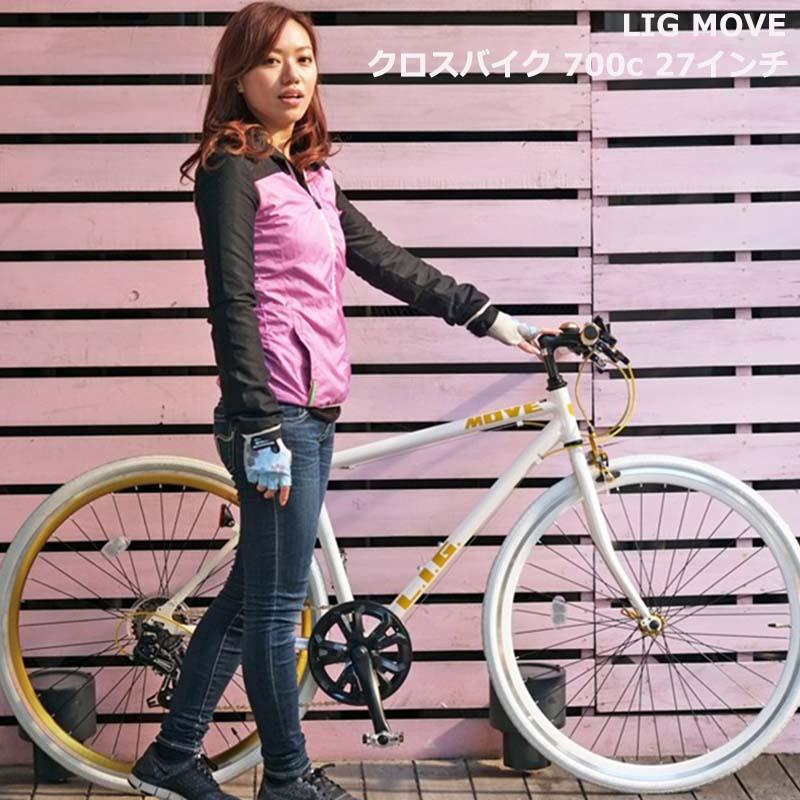 自転車 クロスバイク 700c
