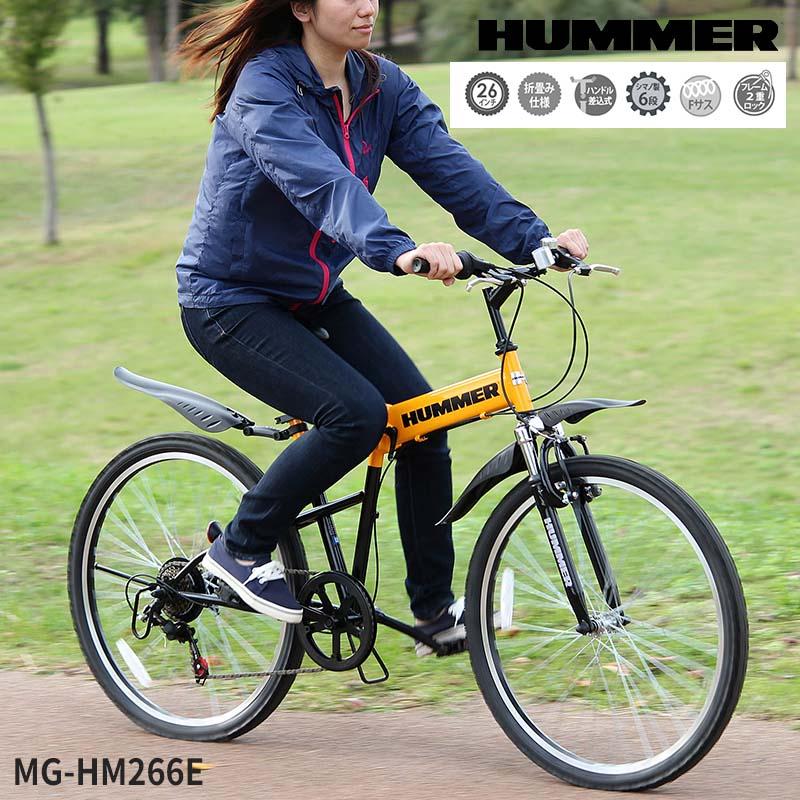 自転車 26インチ シマノ製6段