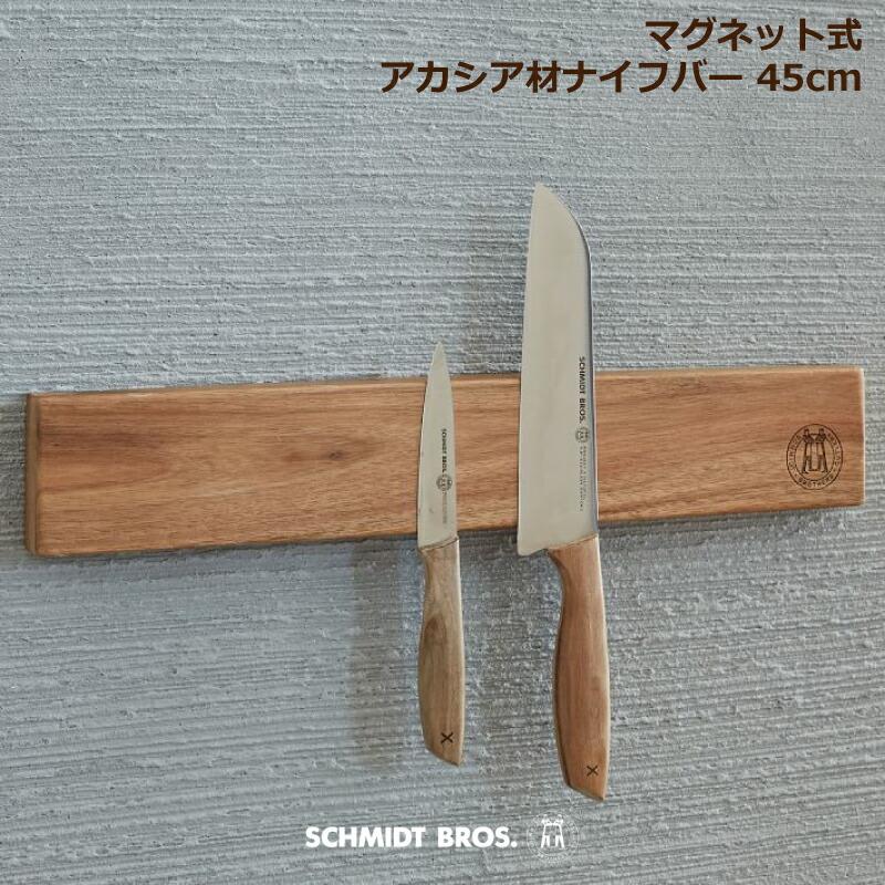 アカシア材 ナイフバー 45cm