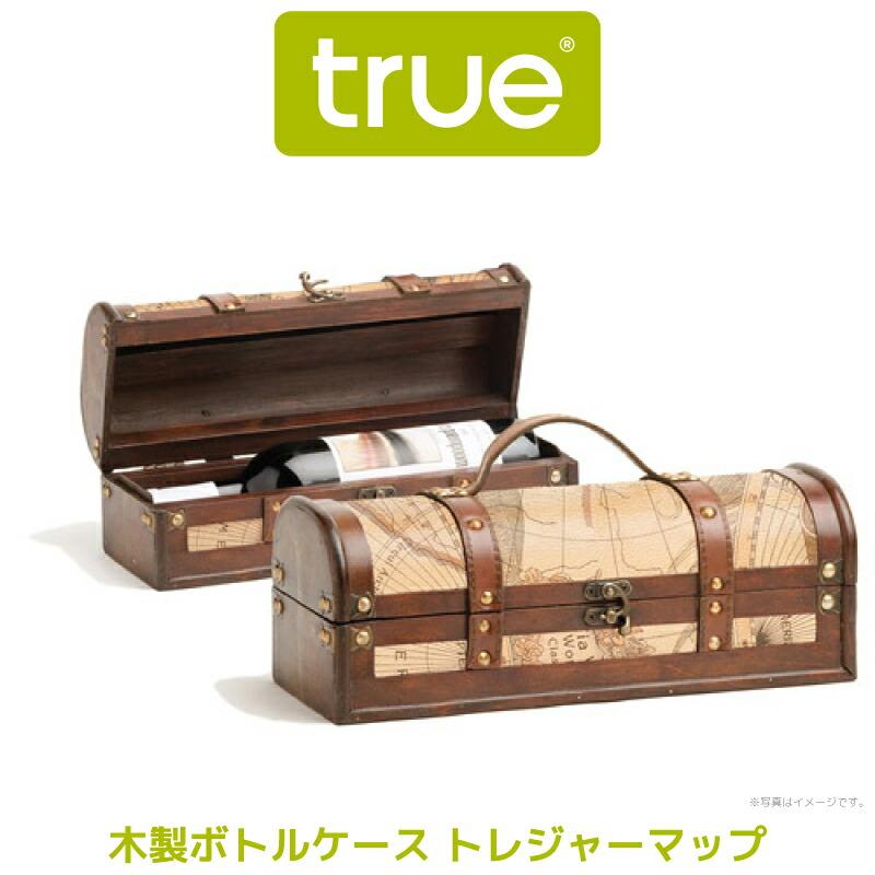 true トゥルー 正規品 木製 ボトルケース
