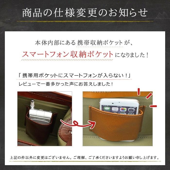 ビジネスバッグ 日本製 豊岡製鞄