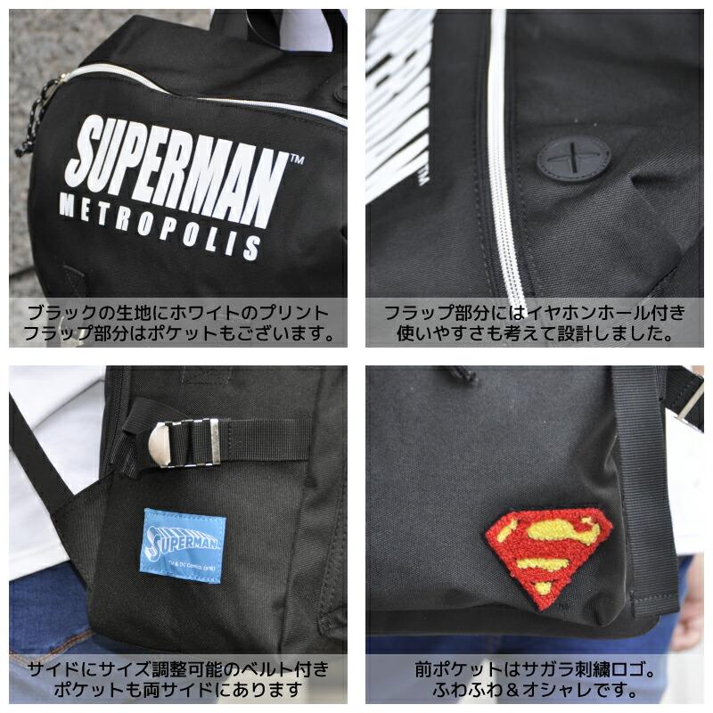 スーパーマン マウンテン リュックサック