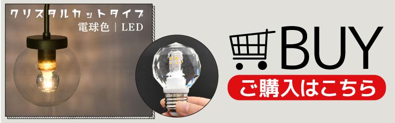 LED電球3セット